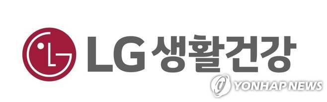 LG생활건강 [LG생활건강 제공]