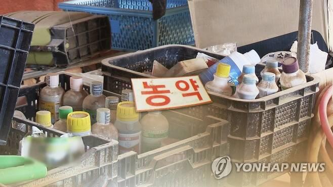농약 [연합뉴스 CG]