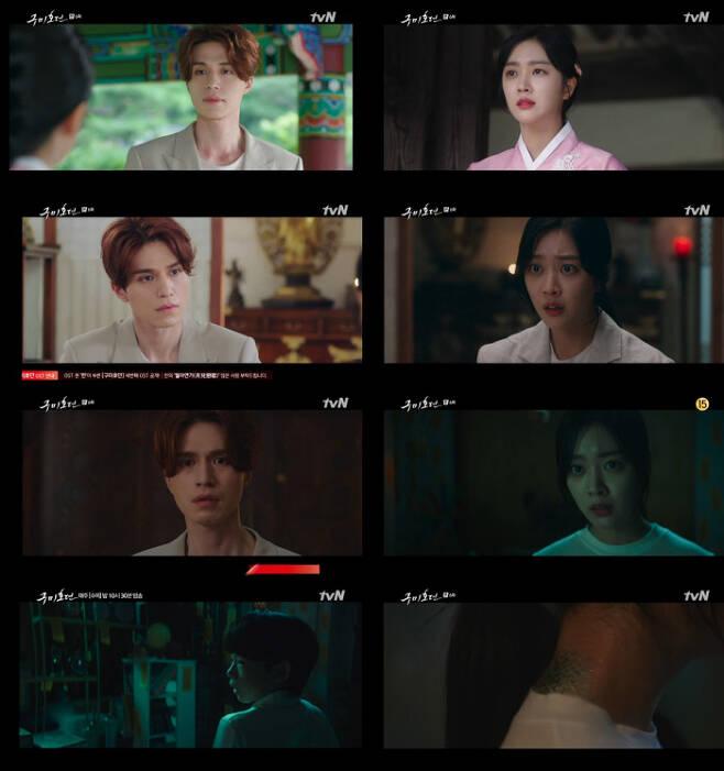 '구미호뎐' tvN 제공