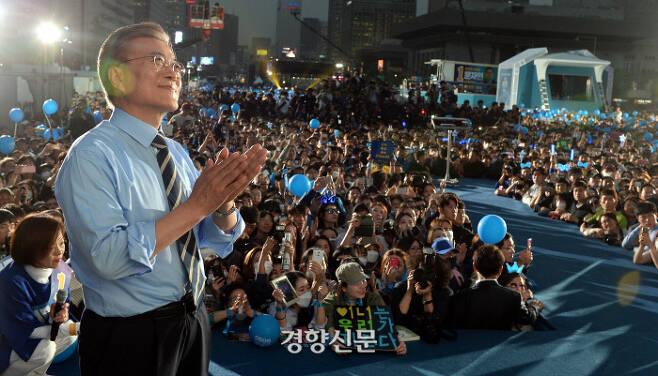 제19대 대통령 선거 마지막 유세 현장 / 권호욱 기자