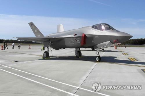 미 공군의 F-35 전투기 [AP=연합뉴스 자료사진]