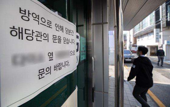 20일 대치동 학원 강사가 확진 판정을 받아 학원이 문을 닫았다. 대학수학능력시험을 40여일 앞둔 가운데 학원가 추가 감염 우려가 커지고 있다. 뉴스1