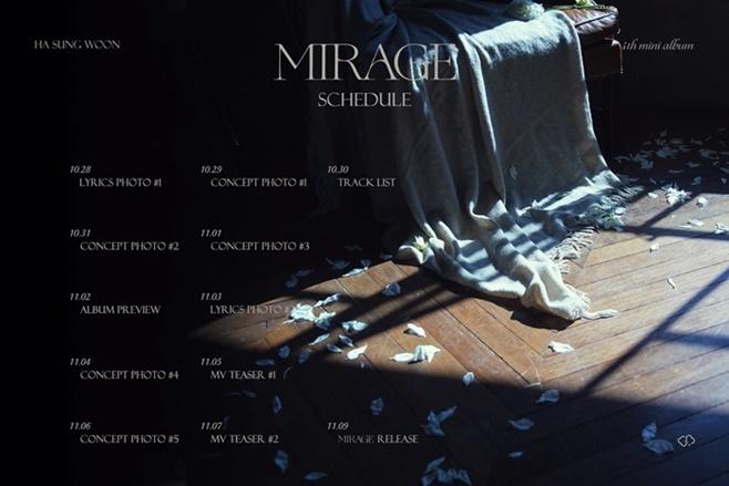 9일(월), 하성운 미니 앨범 4집 'Mirage' 발매 | 인스티즈