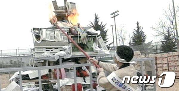 애니콜 화형식 (삼성전자 제공) © 뉴스1