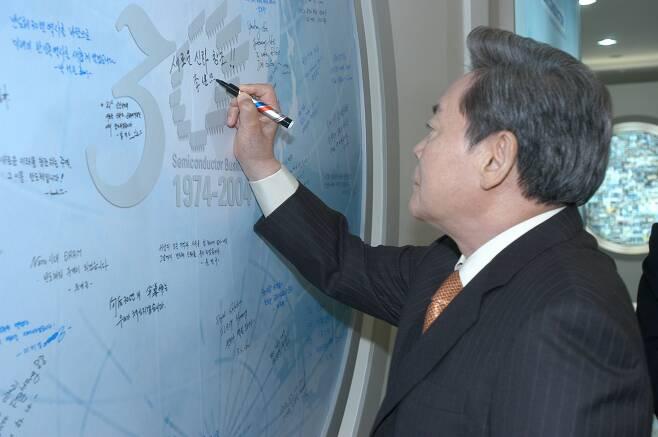 2004년 반도체 30년 기념식에서 보드에 '새로운 신화 창조'라고 서명하는 이건희 회장./삼성전자 제공