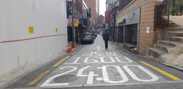 26일 핼러윈을 앞둔 이태원 세계음식특화거리의 입구. 핼러윈(31일)에는 거리의 중간과 끝에 '방역 게이트'를 설치한다.