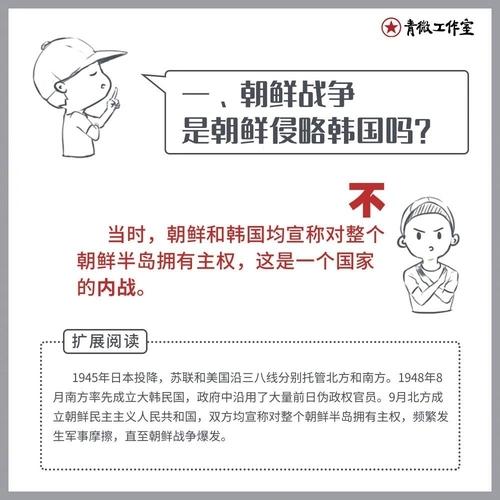 사진 공청단 웨이보