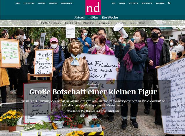 사진 출처 : www.neues-deutschland.de