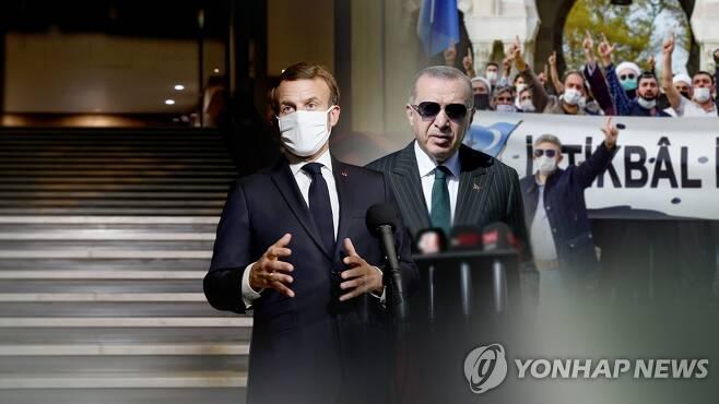 교사참수 테러가 프랑스와 터키의 설전에 이어 유럽 국가들과 이슬람권 국가들의 집단대립으로 치닫고 있다.(DG)[연합뉴스TV 제공]