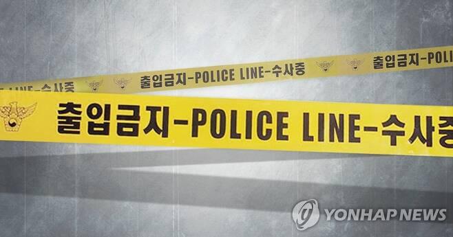 범죄 수사 (PG) [정연주 제작] 일러스트