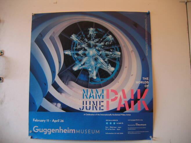 2000년 2월, 백남준의 구겐하임미술관 회고전 포스터. 조성관 작가 제공