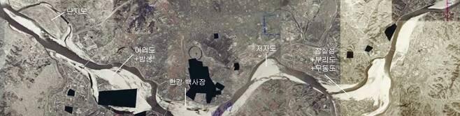 1960년대 이전 한강 모습을 찍은 항공사진. 한강에서 흰색으로 보이는 곳은 대부분 백사장이었다. 서울시 제공