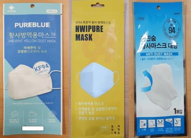 무허가 공장에서 만든 '가짜' 보건용 마스크가 시중에 유통된 사실이 밝혀지면서 소비자들 사이에서 혼란이 빚어지고 있다. 식품의약품안전처 제공