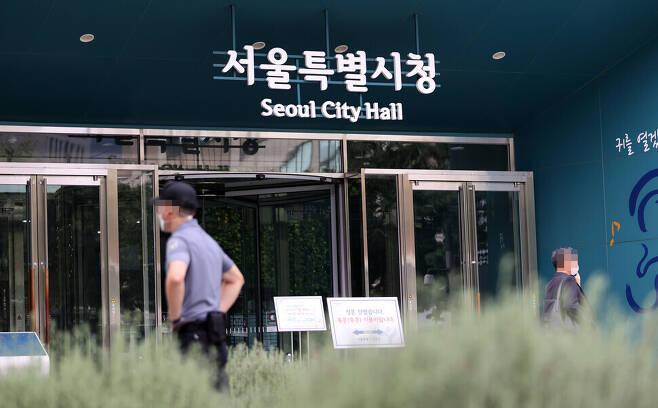 서울시청 입구. 연합뉴스