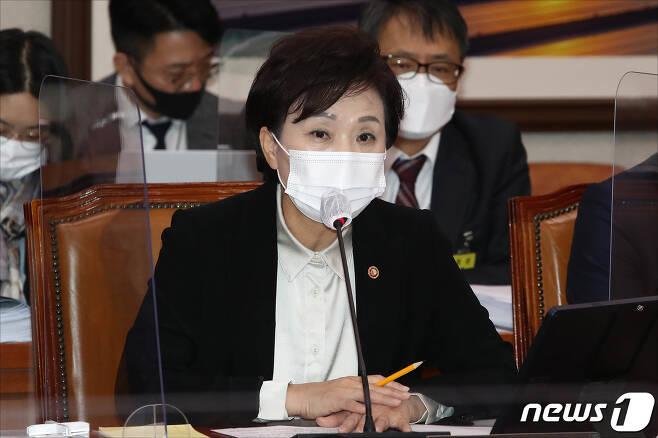 김현미 국토교통부 장관. © News1 박세연 기자