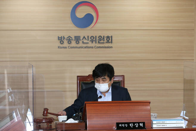 30일 한상혁 방통위원장이 전체 회의를 주재하고 있다. 방송통신위원회 제공