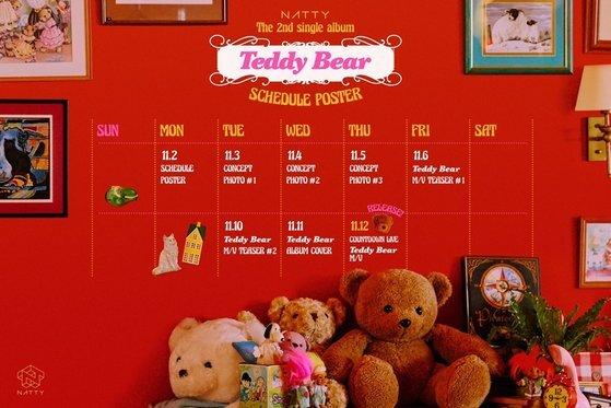 12일(목), 나띠(NATTY) 싱글 앨범 2집 'Teddy Bear (테디 베어)' 발매 | 인스티즈