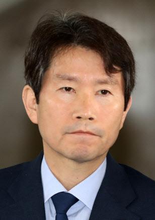 이인영 통일부 장관(사진=뉴스1).