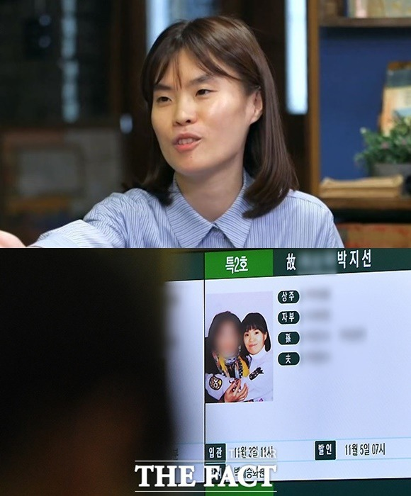 박지선이 갑작스럽게 세상을 떠난지 이틀째다. 고인의 빈소에는 수많은 동료들의 발길이 이어지고 있다. /방송 캡처, 사진공동취재단
