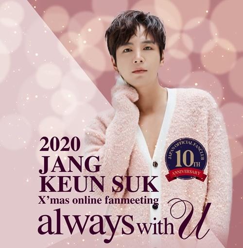배우 장근석이 일본 온라인 팬미팅을 개최한다. 사진=AG Corporation