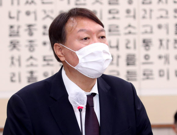 윤석열 검찰총장연합뉴스