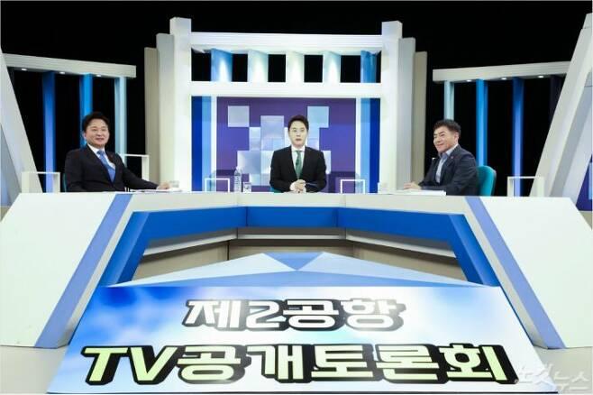 제2공항 TV토론회 모습. (사진=자료사진)