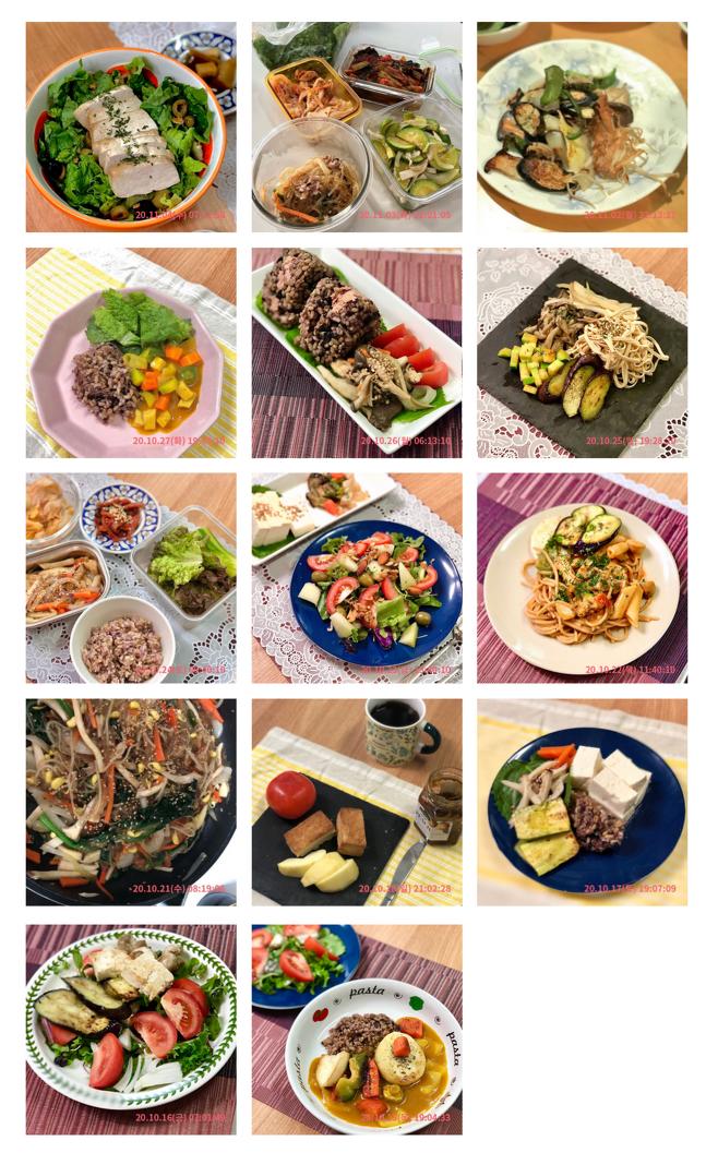 지난달 15일부터 3주간 진행된'너도나도 채린이(채식주의자와어린이를 합성한 단어로채식을 막 시작한 사람을의미)' 프로젝트에 참여한 고가희(35)씨가 직접 요리한 채식 음식사진. 고가희씨 제공