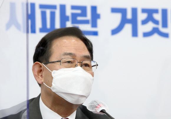 - 국민의힘 주호영 원내대표가 9일 국회에서 열린 비상대책위원회의에서 모두발언하고 있다. 2020. 11. 9 정연호 기자tpgod@seoul.co.kr