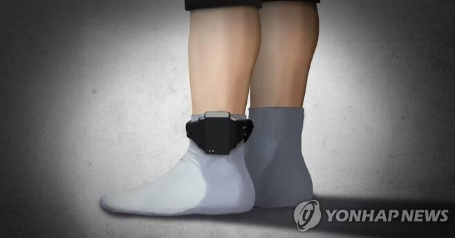 전자발찌 (PG) [권도윤 제작] 일러스트