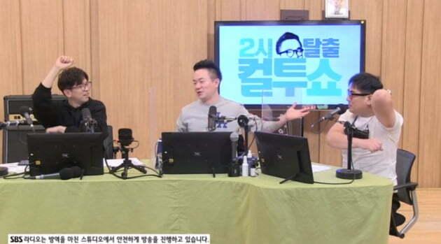 가수 이적 / 사진 = SBS 파워FM '2시 탈출 컬투쇼' 방송화면 캡처