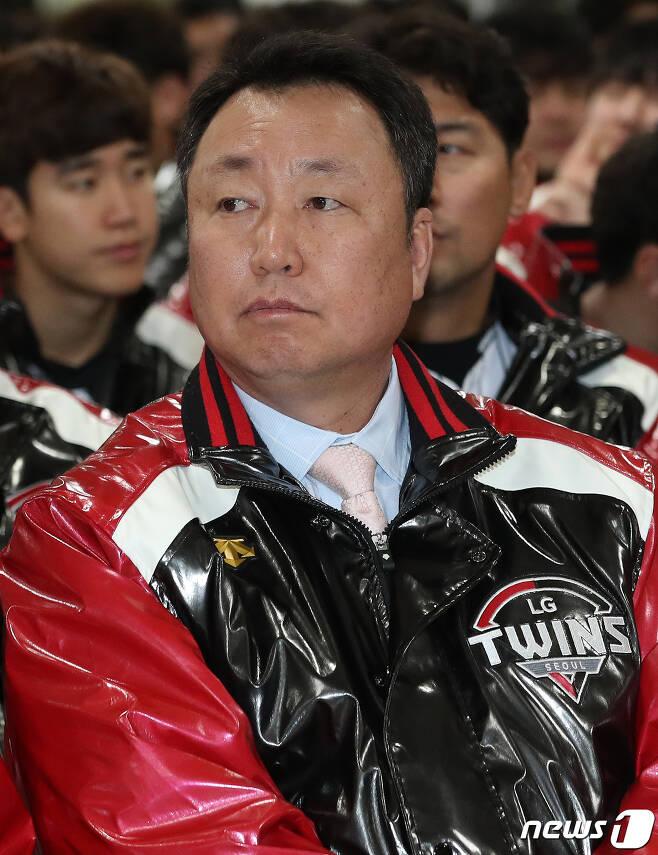 차명석 LG 단장. 뉴스1 © News1 이동해 기자
