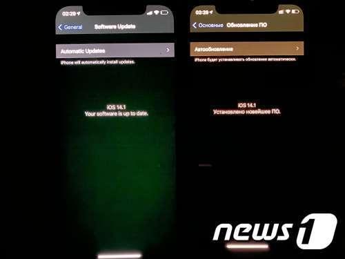 지난 4일 애플 공식 홈페이지에 올라온 아이폰12 불량 디스플레이 관련 글. 왼쪽이 녹조 현상이 발생한 아이폰12프로(왼쪽)와 정상 디스플레이의 아이폰XS (디스커션애플닷컴 갈무리) © 뉴스1