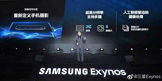 엑시노스 1080은 이미지센서는 최대 2억 화소, 카메라는 최대 6개까지 칩셋에서 성능 지원이 가능하다. [사진 웨이보]