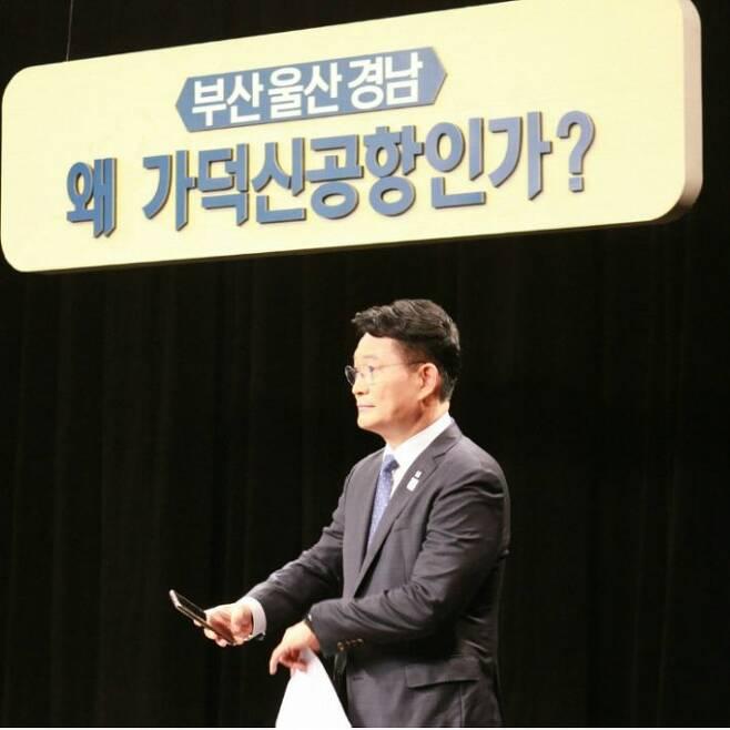 (사진=송영길 의원 페이스북 캡처)