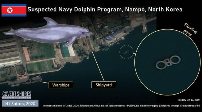 사진=미국해군연구소(USNI)