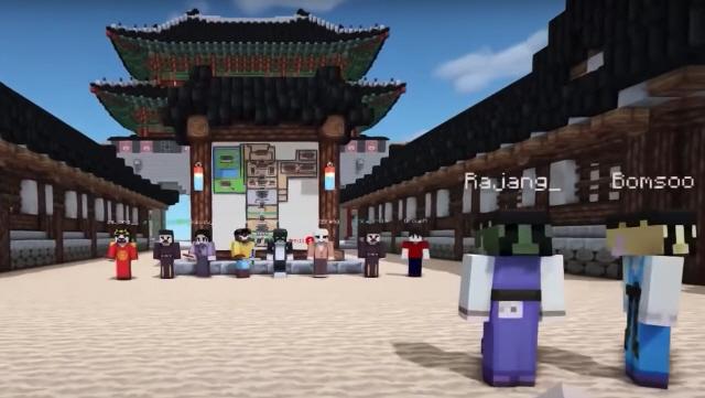 '랜선 어린이 궁중문화축전'의 한 장면. /사진제공=샌드박스