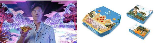 피자알볼로 광고 컷(왼쪽)과 민화 박스(오른쪽).ⓒ피자알볼로