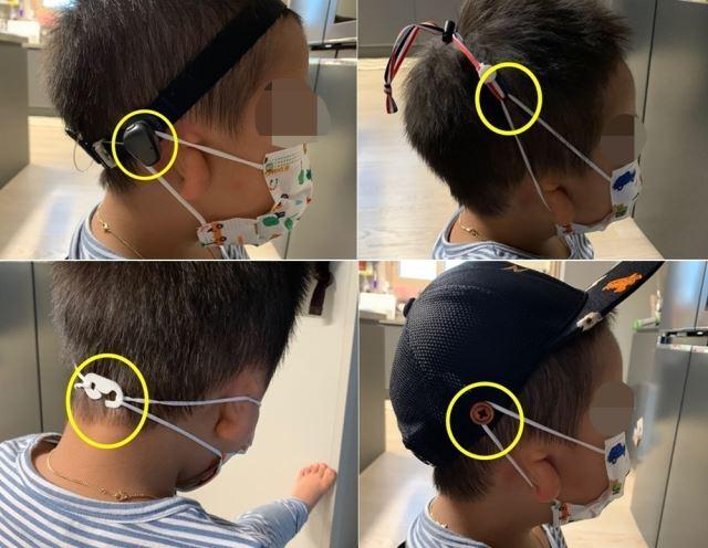 귀에 걸지 않는 마스크 착용법. 익명 제공