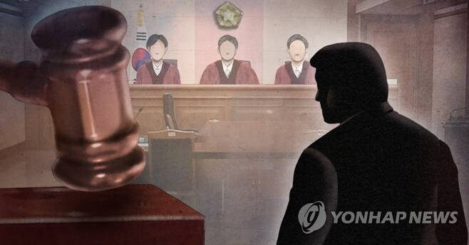 남성 재판 선고(PG) [제작 최자윤] 일러스트