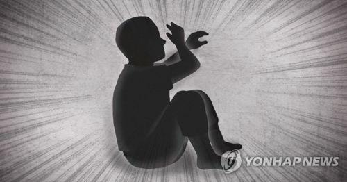 아동학대(PG) [제작 정연주, 최자윤] 일러스트