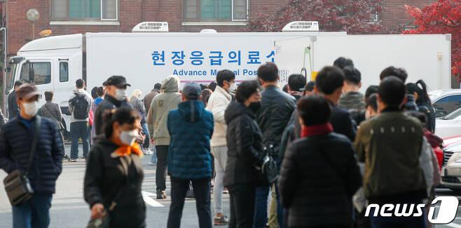15일 오전 서울 중구 국립중앙의료원 신종 코로나바이러스 감염증(코로나19) 선별진료소에 시민들이 길게 줄 서 있다. 2020.11.15/뉴스1 © News1 안은나 기자