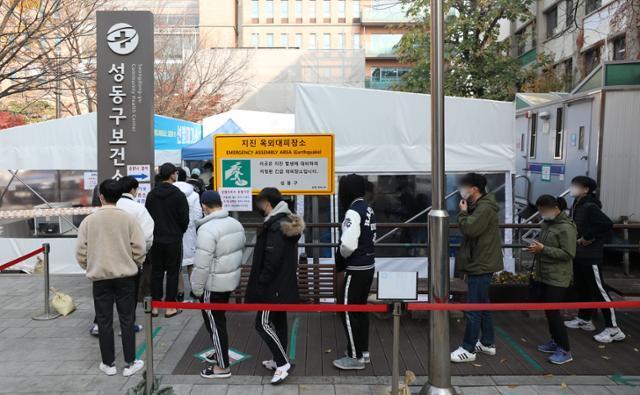 16일 오전 서울 성동구 보건소에 마련된 선별진료소에서 시민들이 신종 코로나바이러스 감염증(코로나19) 검사를 받기 위해 대기하고 있다. 뉴시스