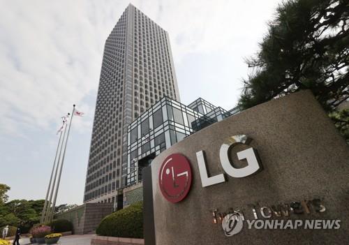 여의도 LG 트윈타워 [연합뉴스 자료사진]