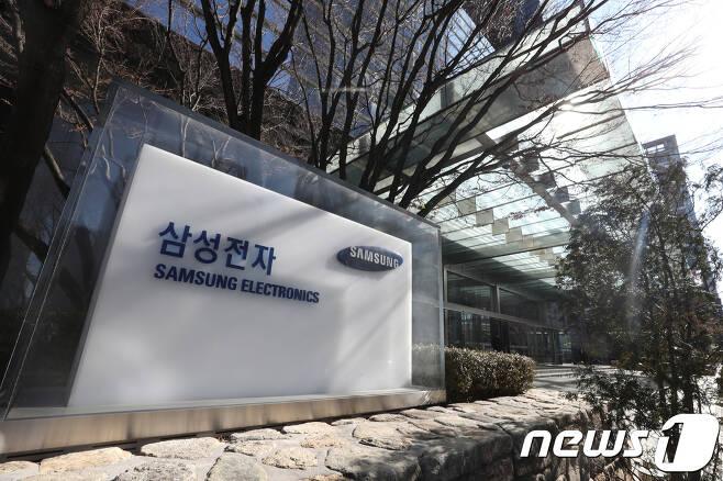 서울 서초구 삼성전자 본사 전경. (뉴스1DB) 2018.1.8/뉴스1