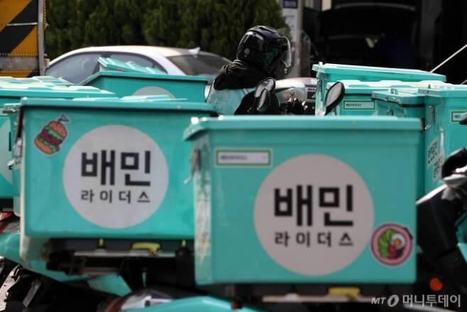 서울 마포구 배민라이더스 중부지사 / 사진=이기범 기자 leekb@