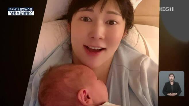사진 제공 KBS 뉴스 영상 화면