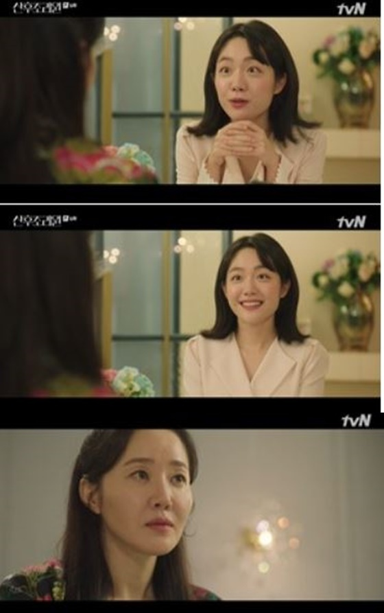 /사진= tvN 드라마 '산후조리원' 방송 화면