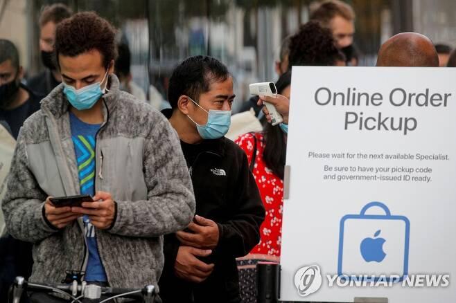 뉴욕 애플스토어 앞에서 아이폰 12 구매를 위해 기다리는 사람들 [로이터=연합뉴스]