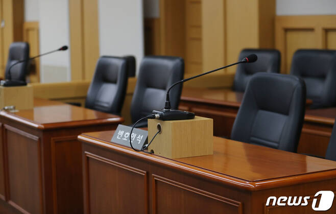 제주지방법원 201호 법정 내부 모습.2020.2.18/뉴스1 © News1 오현지 기자
