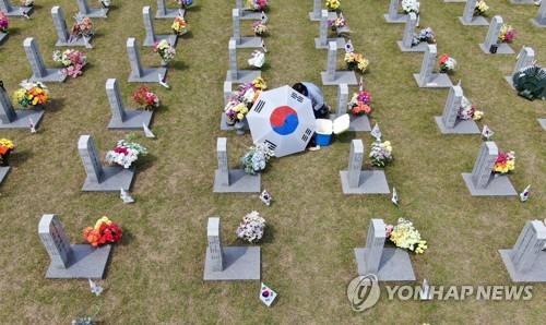 국립대전현충원 [연합뉴스 자료사진]